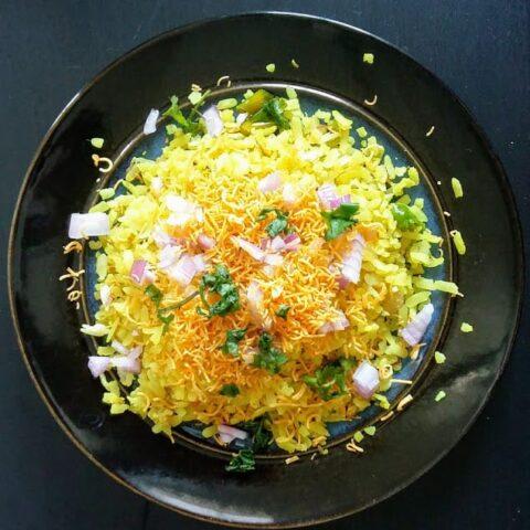 Pohe ( Poha ) Recipe - Indian Savory Vegan Breakfast