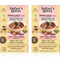 Kanda Lasun Masala - Indian Spices Pack of 2, Each 50 gm